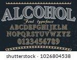 vintage font typeface... | Shutterstock .eps vector #1026804538