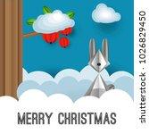 volumetric illustration of a... | Shutterstock . vector #1026829450