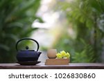 old black tea pot with brown... | Shutterstock . vector #1026830860