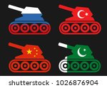 tank  armored military vehicle  ...   Shutterstock .eps vector #1026876904