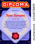 child diploma vertical format... | Shutterstock .eps vector #1026878809