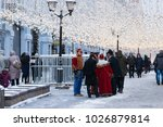 moscow  january 11  2018 ... | Shutterstock . vector #1026879814