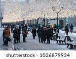 moscow  january 11  2018 ... | Shutterstock . vector #1026879934