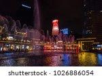 istanbul   january 10  2018 ... | Shutterstock . vector #1026886054