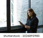 business  marketing  investment ...   Shutterstock . vector #1026893980
