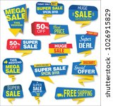 modern sale stickers and tags... | Shutterstock .eps vector #1026915829