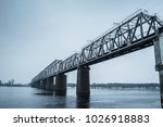 railway bridge trough the river ... | Shutterstock . vector #1026918883