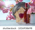 passover holiday celebration... | Shutterstock . vector #1026938698