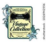 vintage blue retro vector frame ...   Shutterstock .eps vector #1026942556
