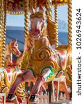 Small photo of Wooden Horse Carousel