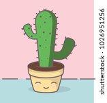 cute little cactus  | Shutterstock .eps vector #1026951256