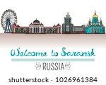 set of the landmarks of saransk ... | Shutterstock . vector #1026961384