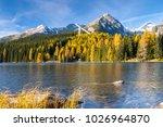 mountain lake strbske pleso ... | Shutterstock . vector #1026964870