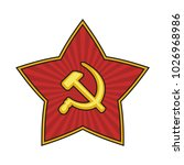 red star  soviet army sign ... | Shutterstock .eps vector #1026968986