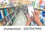 shopping online concept  hand... | Shutterstock . vector #1027047490
