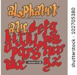 vector gothic alphabet | Shutterstock .eps vector #102705380