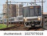 wakayama   august 1  2010  the...   Shutterstock . vector #1027075018