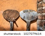 coa  is a sharp instrument used ...   Shutterstock . vector #1027079614