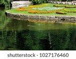 summer national dendrology park ... | Shutterstock . vector #1027176460