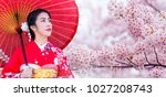 asian woman wearing japanese... | Shutterstock . vector #1027208743