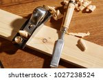 diy concept. woodworking and...   Shutterstock . vector #1027238524