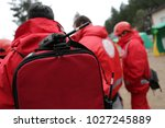 paramedics from mountain rescue ... | Shutterstock . vector #1027245889