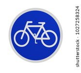 german traffic sign  special... | Shutterstock . vector #1027258324