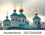 orthodox christian church in... | Shutterstock . vector #1027263628