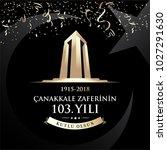 republic of turkey national... | Shutterstock .eps vector #1027291630