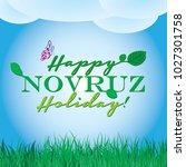 happy novruz holiday card | Shutterstock .eps vector #1027301758