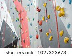 Wall Climbing Wall  With...