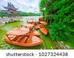huizhou  china   july 2017  the ... | Shutterstock . vector #1027324438