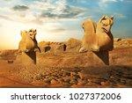 sculptures of griffins in...   Shutterstock . vector #1027372006