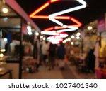 blurred background of fun... | Shutterstock . vector #1027401340