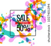bright colored banner sale with ... | Shutterstock .eps vector #1027401394