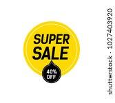 super sale lettering | Shutterstock .eps vector #1027403920