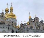 religion background. religion... | Shutterstock . vector #1027428580