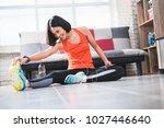 asian women warm up before... | Shutterstock . vector #1027446640