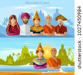 asia banner. religion and... | Shutterstock .eps vector #1027450984