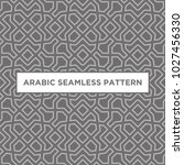 arabic seamless pattern use for ... | Shutterstock .eps vector #1027456330