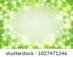 st. patrick's glowing abstract ... | Shutterstock .eps vector #1027471246