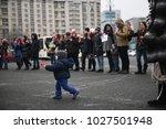 bucharest  romania   february... | Shutterstock . vector #1027501948