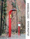 Small photo of Bethesda, MD - February 10, 2018: The town of Chevy Chase has installed a free bicycle air pump station on the Capital Crescent Trail.