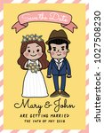 wedding invitation with hipster ... | Shutterstock .eps vector #1027508230
