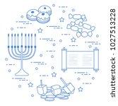 jewish holiday hanukkah ... | Shutterstock .eps vector #1027513228