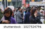 victoria park  hong kong 14... | Shutterstock . vector #1027524796