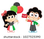 arabic text   kuwait   national ... | Shutterstock .eps vector #1027525390