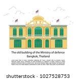 ministry of defence at bangkok  ... | Shutterstock .eps vector #1027528753