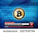 icon of bitcoin. realistic... | Shutterstock .eps vector #1027535746