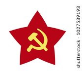 red star sign  soviet army star ... | Shutterstock .eps vector #1027539193